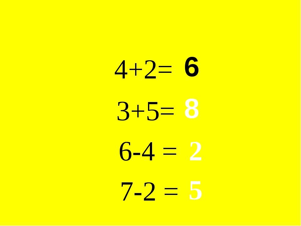 4+2= 6 3+5= 8 6-4 = 2 7-2 = 5