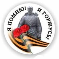 http://scenki-monologi.at.ua/_ld/1/s84548546.jpg