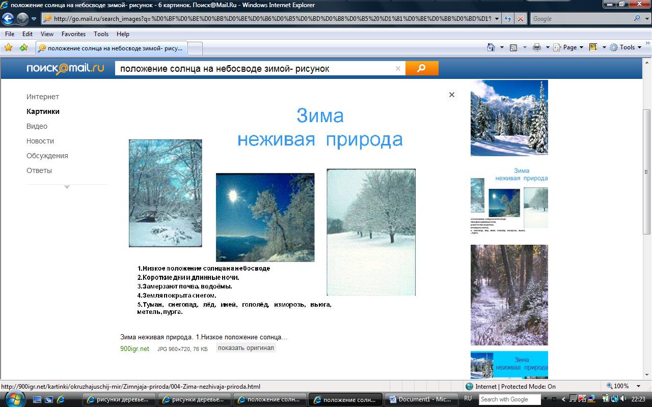 hello_html_28b10cbc.png
