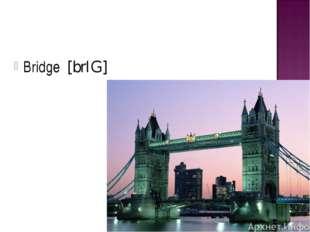 Bridge [brIG]