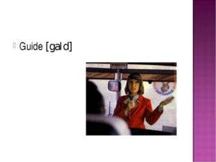 Guide [gaId]