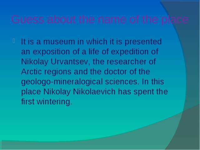 Guess about the name of the place It is a museum in which it is presented an...