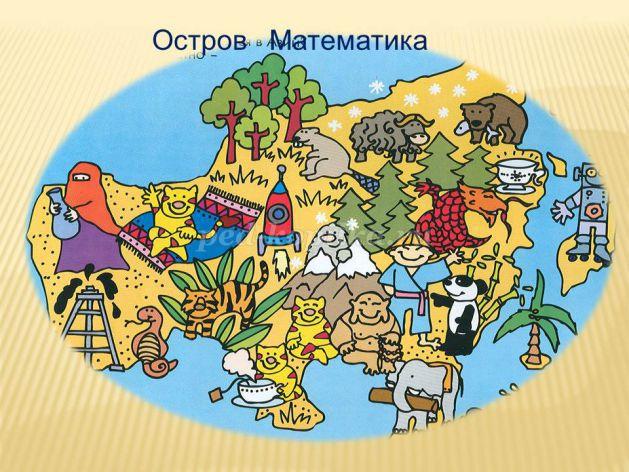 http://ped-kopilka.ru/upload/blogs/16567_c7a5a12f0962b191662d381143776e37.jpg.jpg