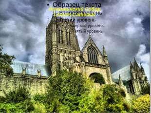 Линкольнский Собор Lincoln Cathedral