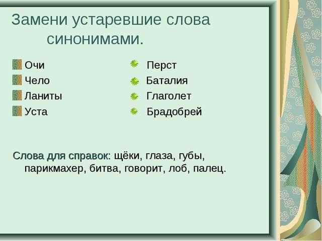 Связанные системы синонимы - Диффузный токсический зоб (ДТЗ гипертиреоз. Симптомы)
