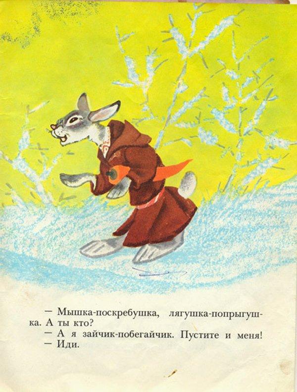 https://img-fotki.yandex.ru/get/15576/121447594.6b8/0_1493c0_960b0d0c_orig.jpg