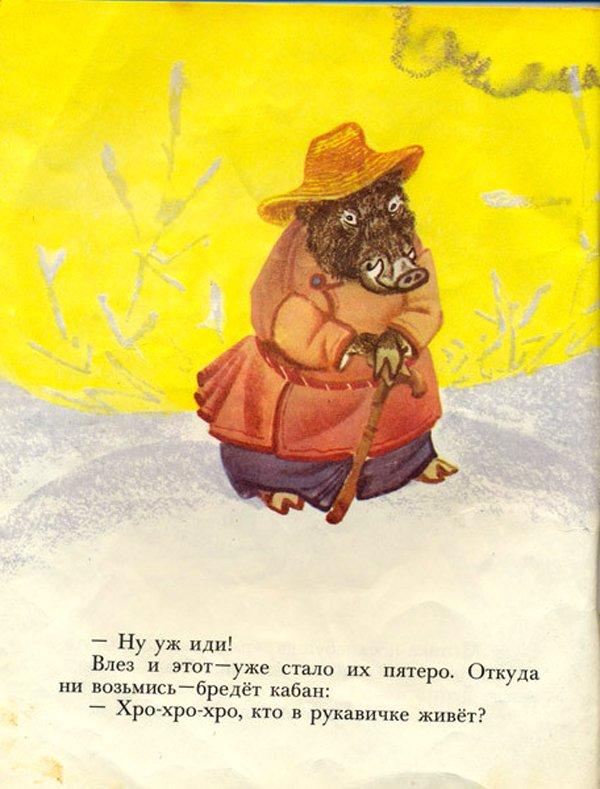https://img-fotki.yandex.ru/get/15599/121447594.6b8/0_1493c5_cc0eaac9_orig.jpg