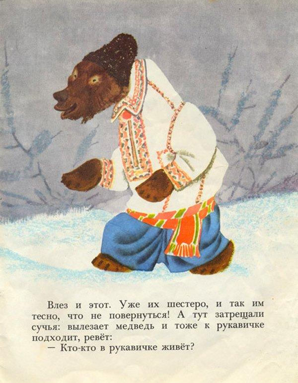 https://img-fotki.yandex.ru/get/5104/121447594.6b8/0_1493c9_b4241152_orig.jpg