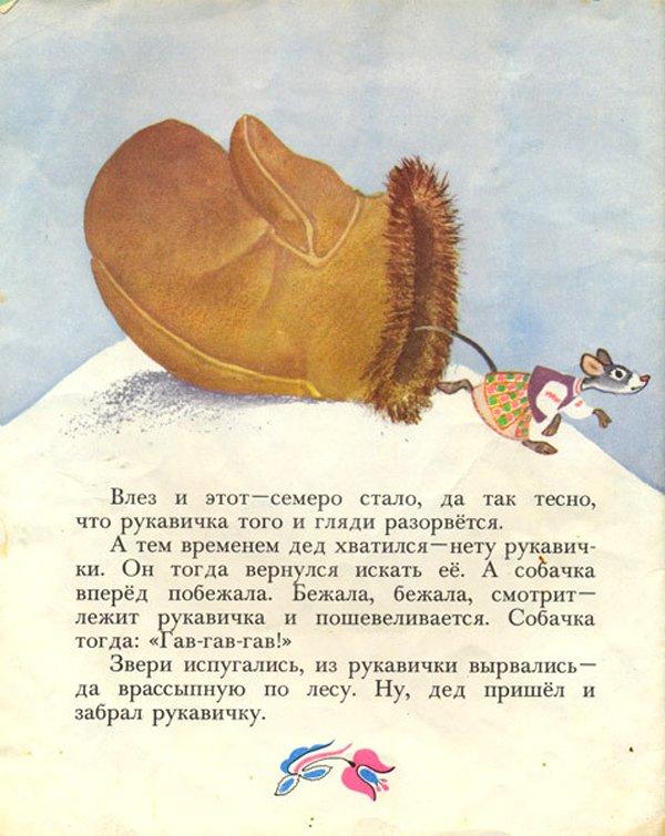 https://img-fotki.yandex.ru/get/5305/121447594.6b8/0_1493cb_5d0dc392_orig.jpg