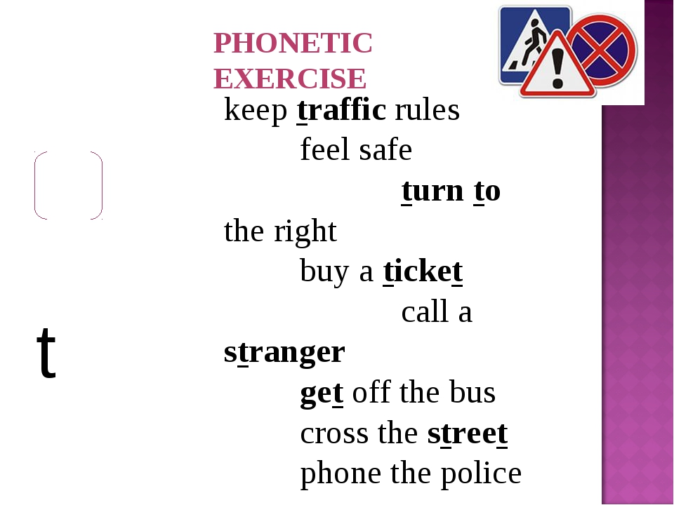 keep traffic rules feel safe turn to the right buy a ticket call a stranger g...