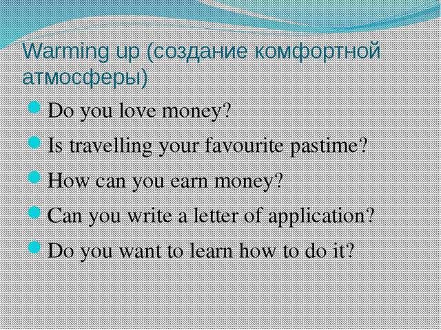 Warming up (создание комфортной атмосферы) Do you love money? Is travelling y...