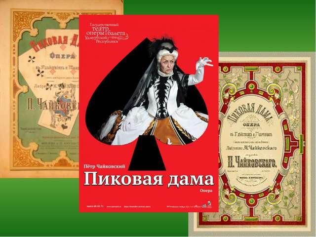 МБОУ СОШ г.Багратионовск Учитель музыки Гребнева Ирина Дмитриевна