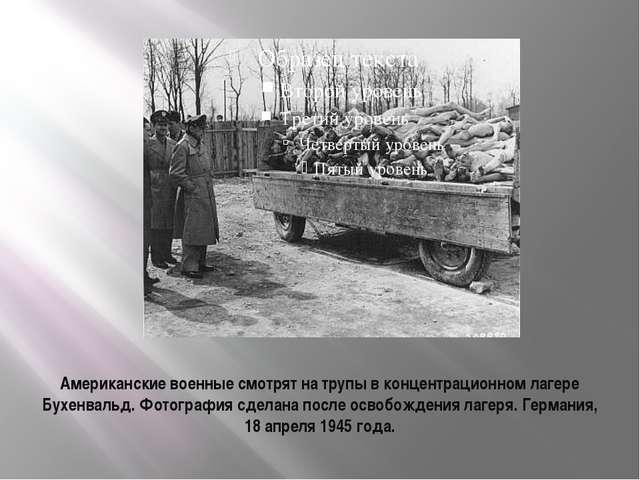 Американские военные смотрят на трупы в концентрационном лагере Бухенвальд. Ф...