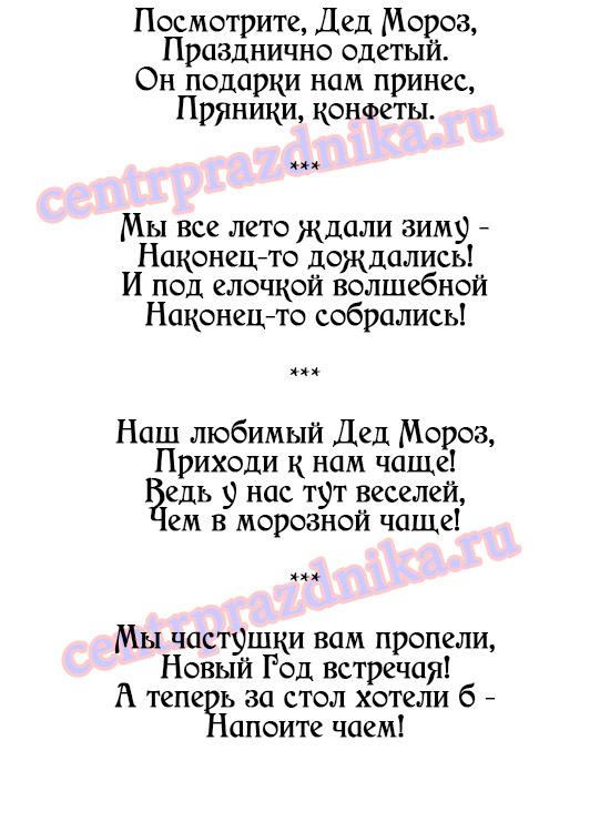 http://centrprazdnika.ru/uploads/posts/2013-12/1386068988_centr-prazdnika-2.jpg