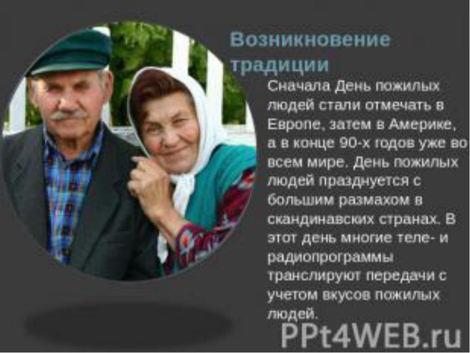 ГБОУ СОШ 1 ОЦ им. В.И. Фокина с. Большая