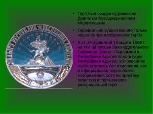 Герб был создан художником Довлетом Мухаджериевичем Меретуковым. Официально с