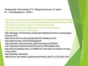http://www.moyareklama.ru/%D0%9E%D1%80%D0%B5%D0%BB/%D0%BD%D0%BE%D0%B2%D0%BE%D