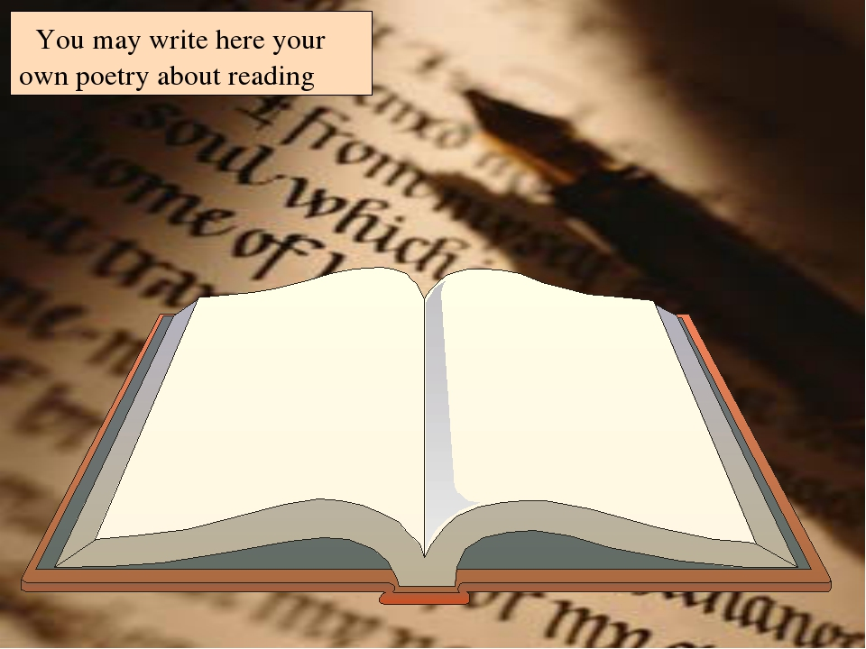 You may write here your own poetry about reading
