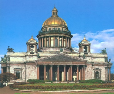 http://fanparty.ru/fanclubs/russia/articles/75633/67330_tribune_russia.jpeg