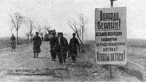 Глава восьмая Победа - Амазасп Хачатурович Бабаджанян Танковые рейды