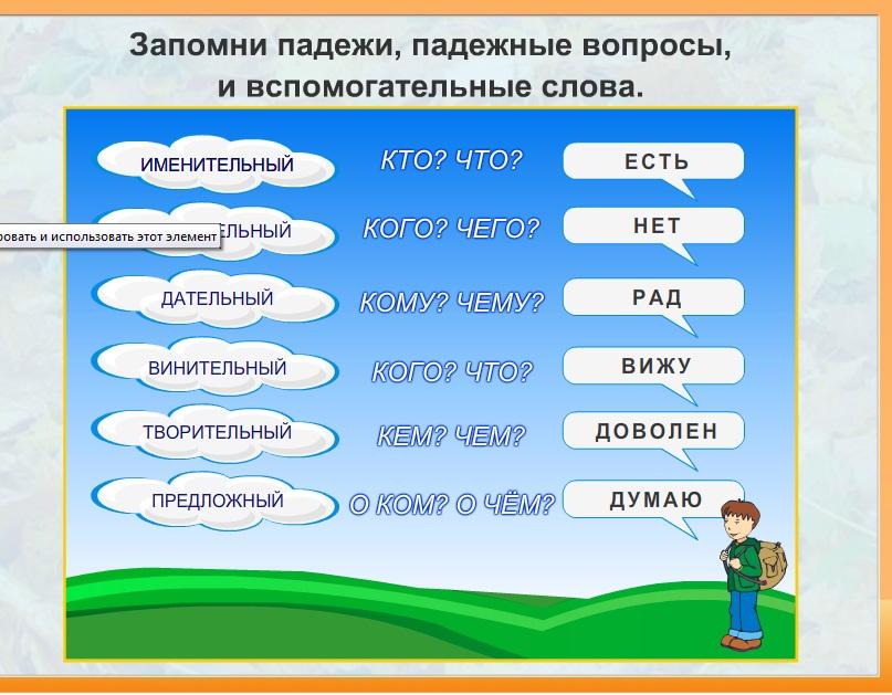 hello_html_38179a2.jpg