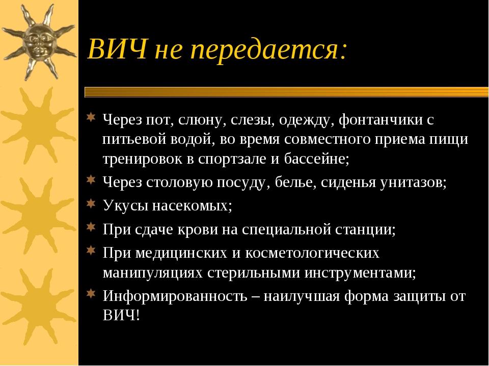 ПРАВА РЕБЕНКА  Энциклопедия Кругосвет