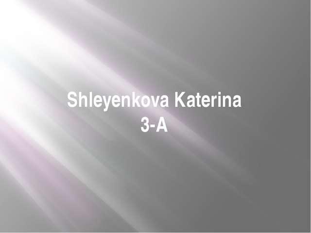 Shleyenkova Katerina 3-А