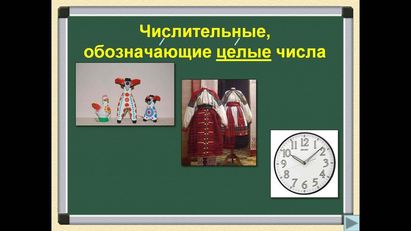 hello_html_m65e60439.png