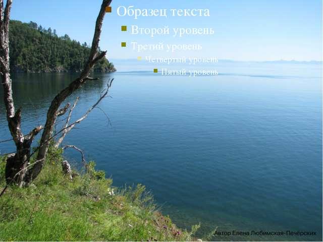 Сертификация оборудования озеро байкал фото сертификация круп на алескзернопродукт