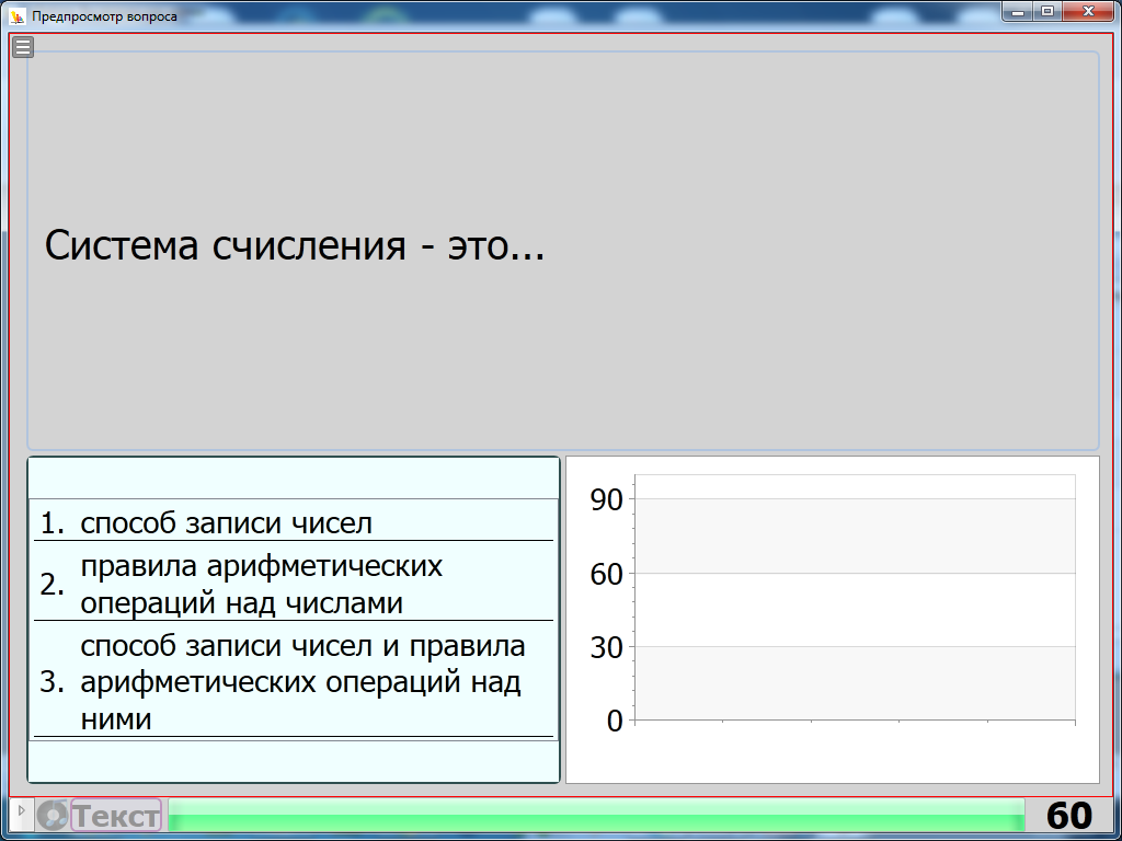 hello_html_169b145b.png