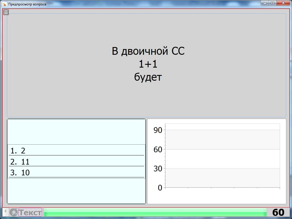 hello_html_7eaec092.png