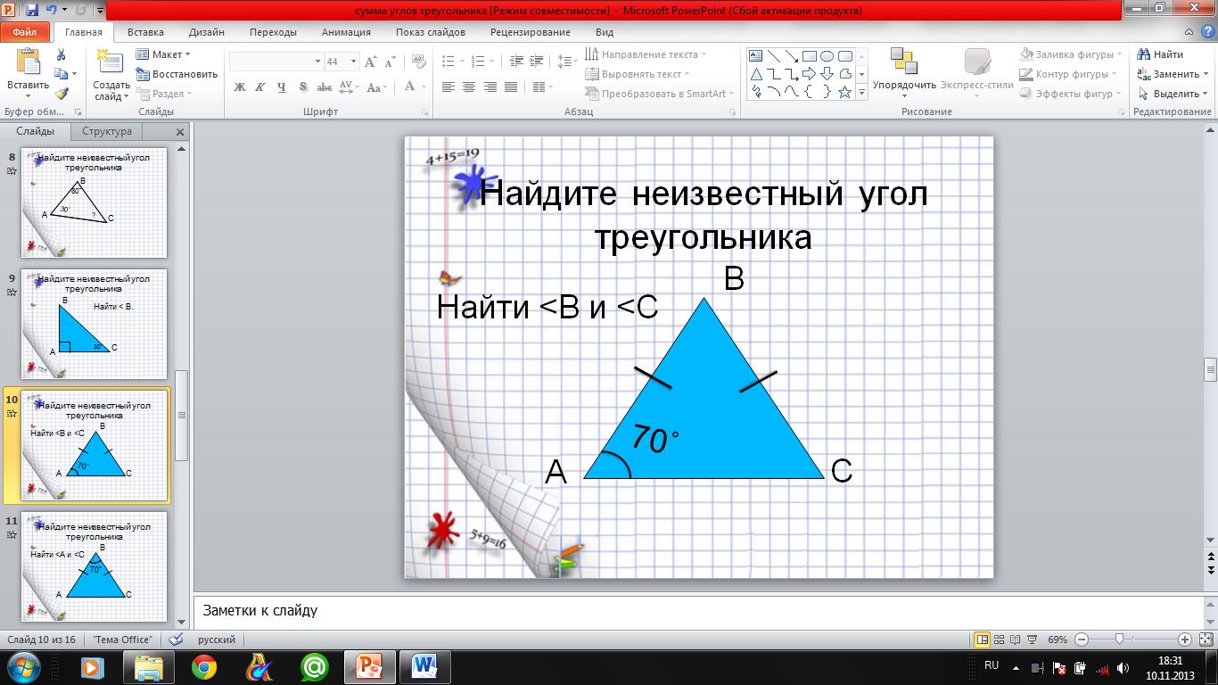 hello_html_33aa0179.png