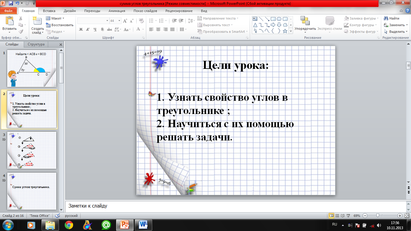 hello_html_622c35c4.png