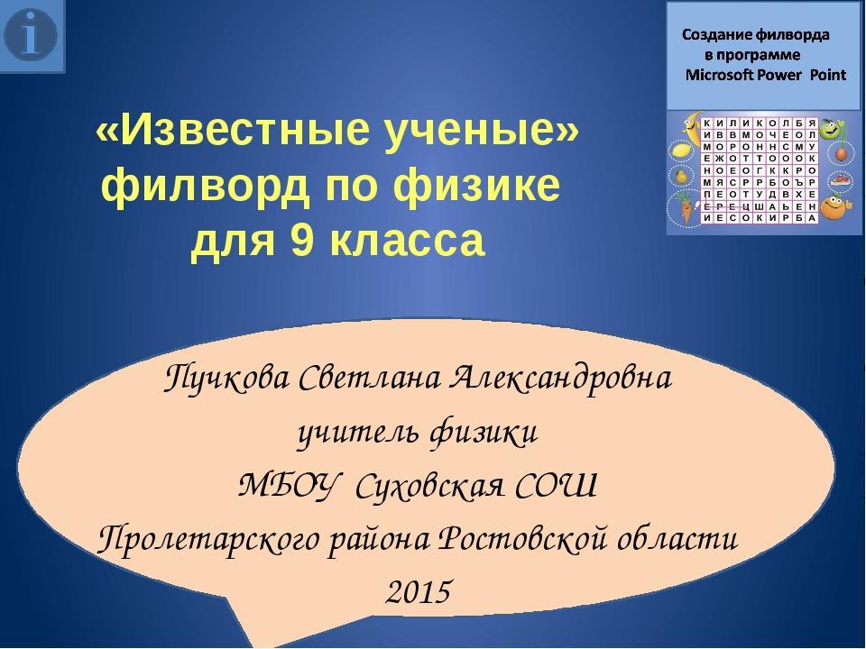 Источники: http://nullsquiklube.com/image/emc2.jpg Х