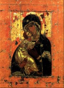 икона Богородицы «ВЛАДИМИРСКАЯ
