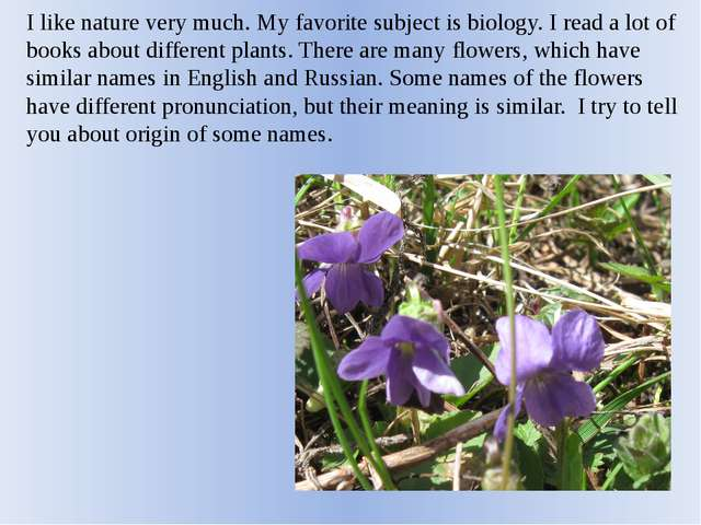 I like nature very much. My favorite subject is biology. I read a lot of book...