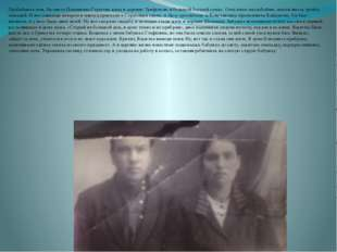 Прабабушка моя, Лизавета Ильинична Стругова жила в деревне Трифоново в большо