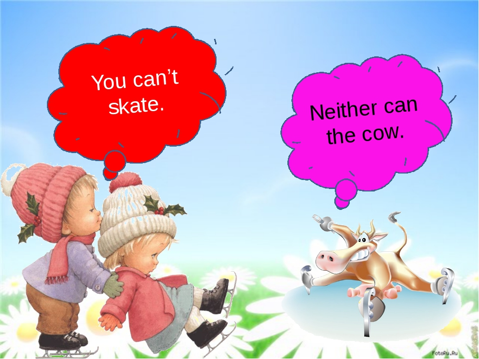 You can't skate. Neither can the cow.