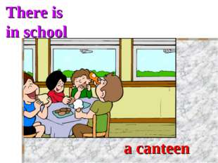 There is in school a canteen