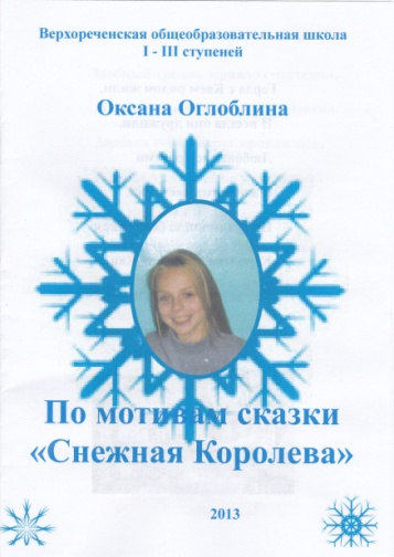 IMG_20131125_0001 (2).jpg