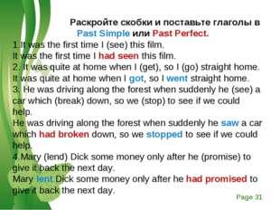 Раскройте скобки и поставьте глаголы в Past Simple или Past Perfect. It was