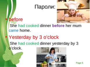 Пароли: before She had cooked dinner before her mum came home. Yesterday by 3