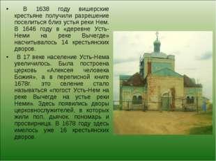 В 1638 году вишерские крестьяне получили разрешение поселиться близ устья ре