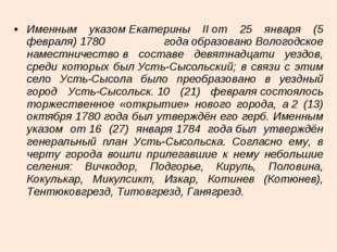 Именным указомЕкатерины IIот 25 января (5 февраля)1780 годаобразованоВол