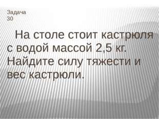 Физики и лирики 40 П.Н.Васильев. Рассказ о деде В тяжелом ковше не тонул, а п