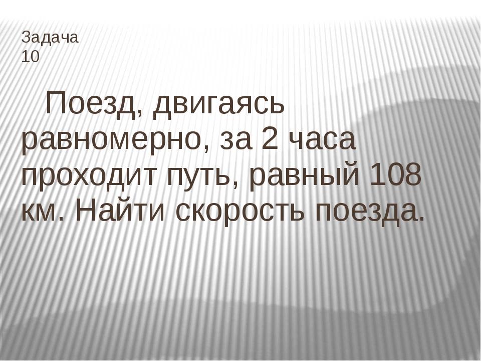 Четвертый лишний 40 Галилей, Архимед, Гагарин, Ломоносов