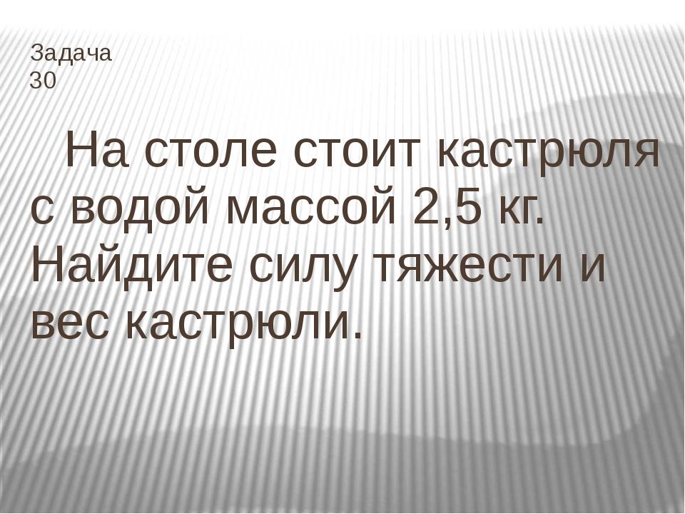 Физики и лирики 40 П.Н.Васильев. Рассказ о деде В тяжелом ковше не тонул, а п...