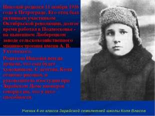 Николай родился 11 ноября 1916 года в Петрограде. Его отец был активным участ
