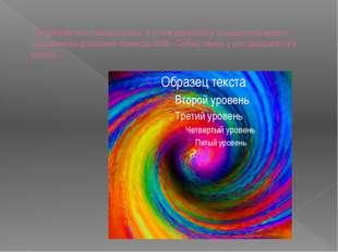 Попробуем при помощи красок и кисти нарисовать услышанную музыку «Скрипичная