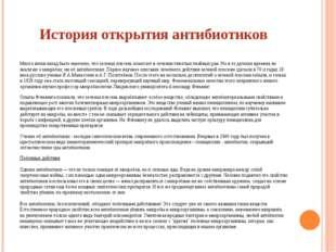 Литература 1.Габриелян О.С.,А.В.Яшукова Методическое пособие. Химия. 10 класс